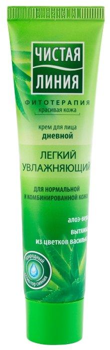Чистая линия Дневной крем для лица Легкий Увлажняющий — купить по низкой цене на Яндекс.Маркете