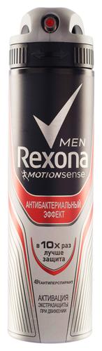 Антиперспирант спрей Rexona Men Motionsense Антибактериальный эффект