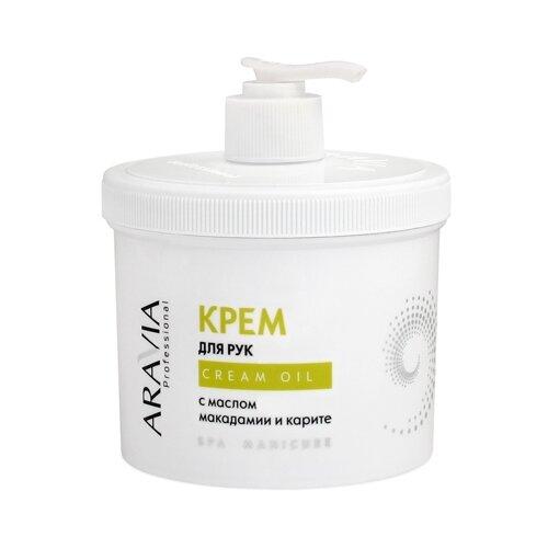 Крем для рук Aravia Professional Cream oil с маслом макадамии и карите 550 мл крем для рук aravia цена