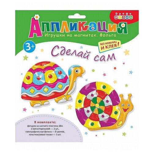Купить Дрофа-Медиа Набор для творчества Игрушки на магнитах с фольгой Черепаха. Улитка (3027), Поделки и аппликации