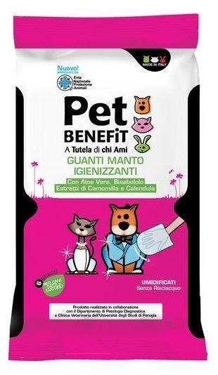 Перчатки Pet Benefit Очищающие влажные для ухода за шерстью 6 шт/уп