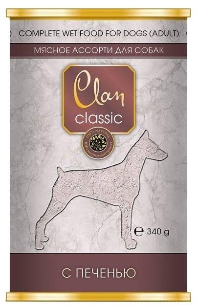 Корм для собак CLAN Classic Мясное ассорти с печенью для взрослых собак