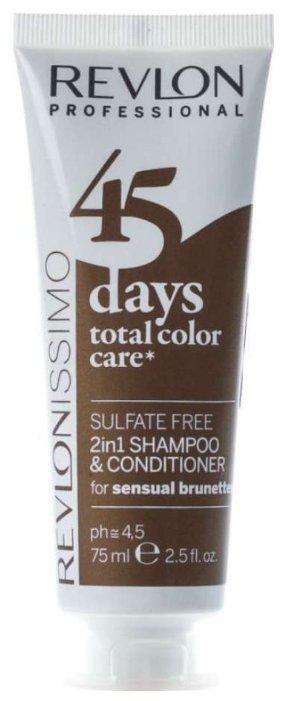 Шампунь Revlon Professional Revlonissimo 45 Days Total Color Care 2 in 1 for Sensual Brunettes