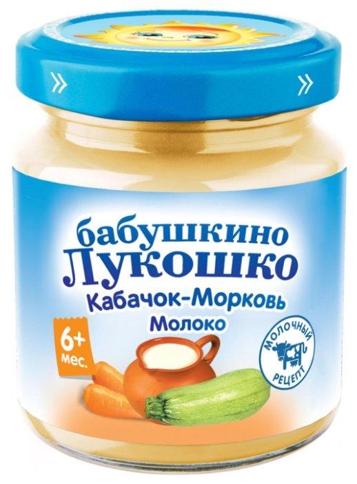 Пюре Бабушкино Лукошко кабачок-морковь-молоко (с 6 месяцев) 100 г, 1 шт