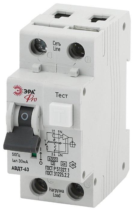 Автоматический выключатель ЭРА Pro АВДТ 63 C25 30мА 1P+N тип A, NO-901-83, белый