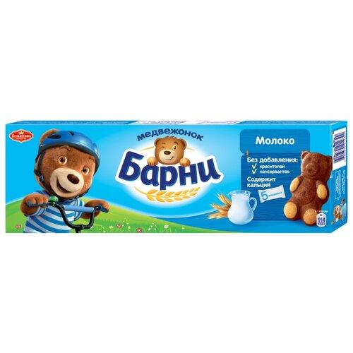 Пирожное Медвежонок Барни с молоком 150 г пирожное медвежонок барни duo со вкусом ореха и шоколада 150 г