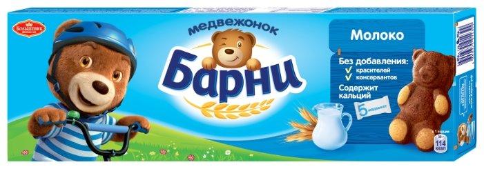 Пирожное Медвежонок Барни с молоком 90 г