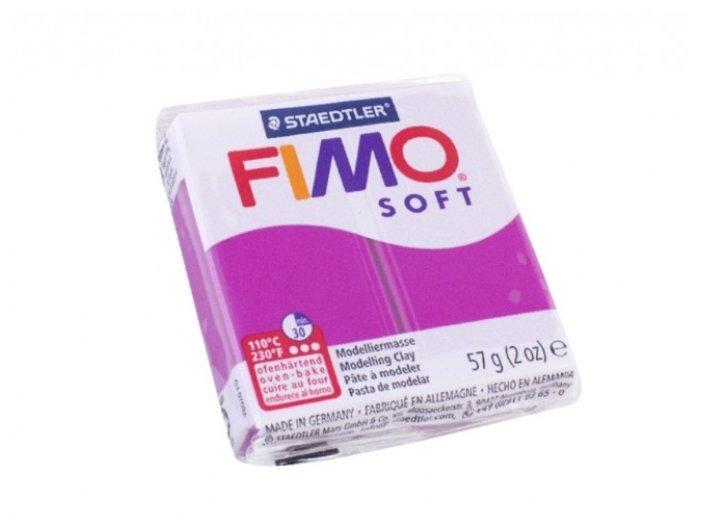 Полимерная глина FIMO Soft запекаемая фиолетовый (8020-61), 57 г