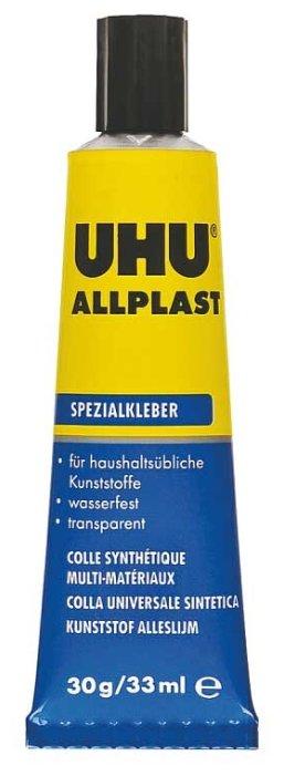 Клей универсальный UHU Allplast 40373