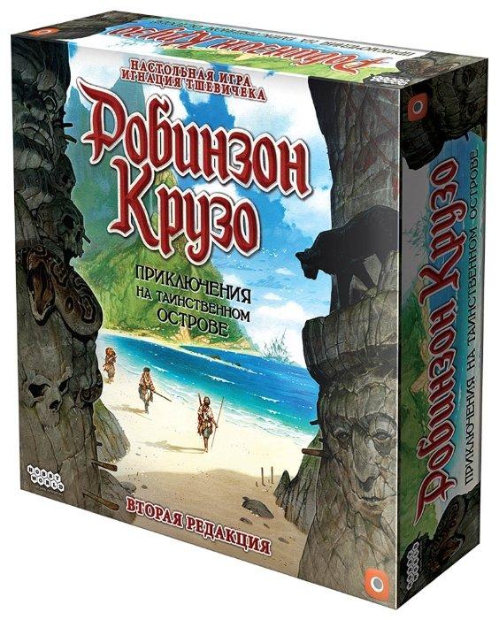Настольная игра HOBBY WORLD Робинзон Крузо: Приключения на таинственном острове. Вторая редакция — купить по выгодной цене на Яндекс.Маркете