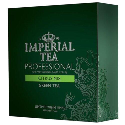 Чай зеленый Императорский чай Professional Citrus mix в пакетиках для чайника , 20 шт. фото