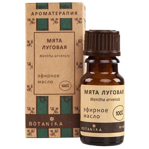 Фото - Botanika эфирное масло Мята луговая 10 мл mirrolla эфирное масло мята 10 мл