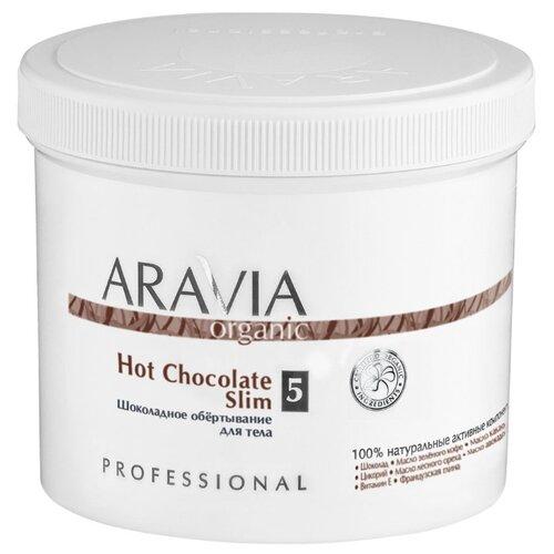 ARAVIA Professional обертывание Organic Hot Chocolate Slim 550 мл обертывание термо бандажное aravia organic body sculptor 3 10 мл