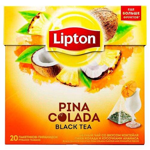 Чай черный Lipton Pina Colada в пирамидках , 36 г , 20 шт. чай черный lipton pina colada в