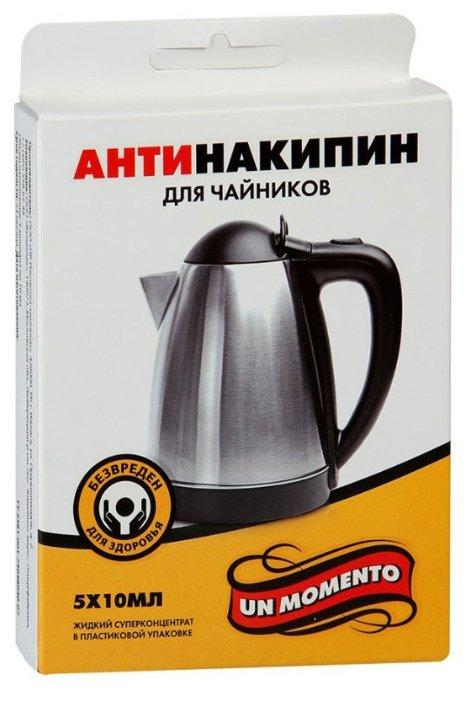 Капсулы Un Momento Антинакипин жидкий суперконцентрат для чайников 5x10 мл