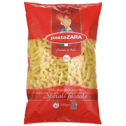 Pasta Zara Макароны 064 Spirali piccole, 500 г