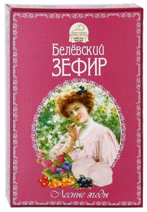 Зефир Старые Традиции Белёвский лесные ягоды 250 г