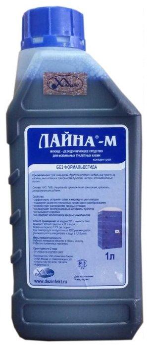 Лайна Моюще-дезодорирующее средство для мобильных туалетных кабин Лайна-М 1 л