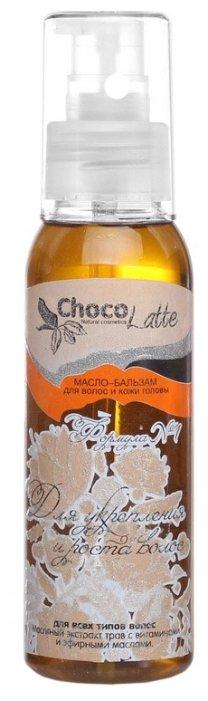 ChocoLatte Масло-бальзам для волос ФОРМУЛА №1 для укрепления и роста волос
