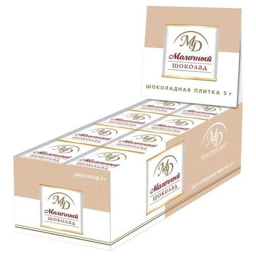 Шоколад Монетный двор молочный, порционный, 5 г (96 шт.) монетный двор сердечки набор молочный шоколад 75 г