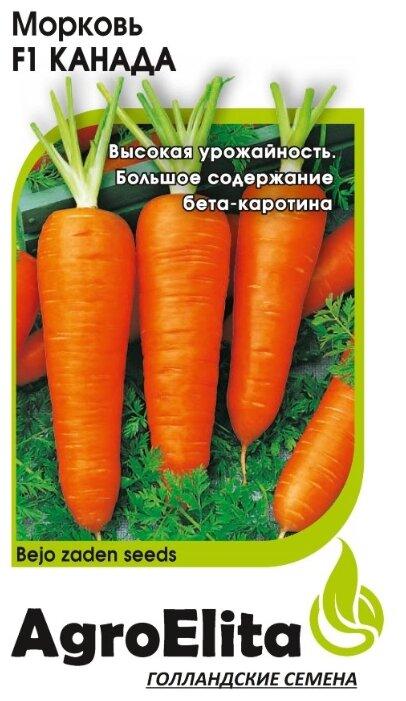 Семена Гавриш AgroElita Морковь Канада F1 0,3 г
