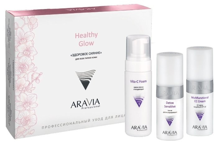 Набор Aravia Professional Здоровое сияние кожи