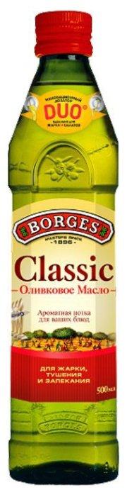Borges Масло оливковое Classic, стеклянная бутылка 0.25 л