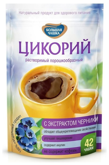 Цикорий Большая чашка растворимый с экстрактом черники