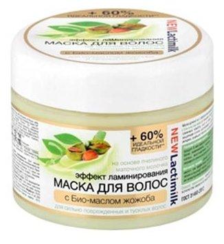 Lactimilk Маска для волос