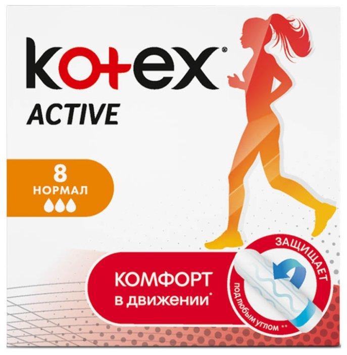 Kotex Тампоны Active Normal, 8 шт