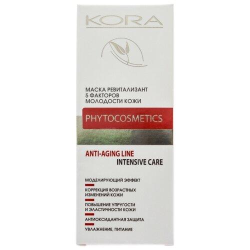 Маска Kora ревитализант 5 факторов молодости кожи 100 мл маска ревитализант 5 факторов молодости кожи купить