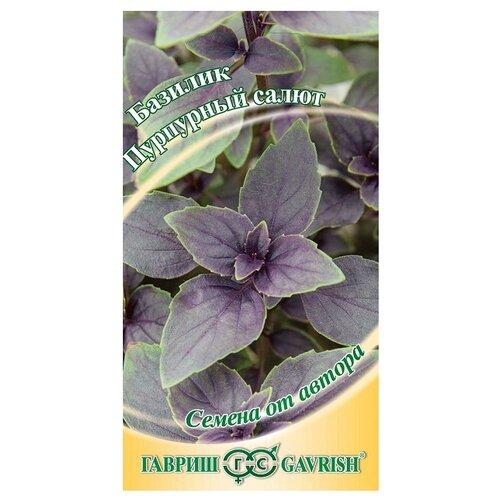 Фото - Семена Гавриш Семена от автора Базилик Пурпурный салют 0,3 г, 10 уп. семена гавриш базилик зеленый
