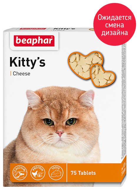 Добавка в корм Beaphar Kitty's Cheese