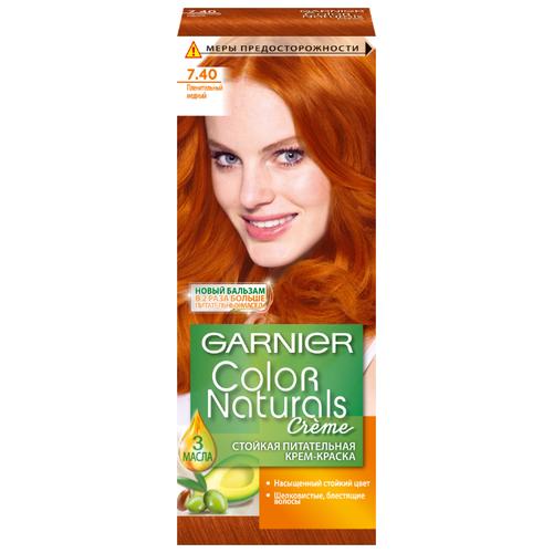 GARNIER Color Naturals стойкая питательная крем-краска для волос, 7.40, Пленительный медный крем краска для волос indola color red