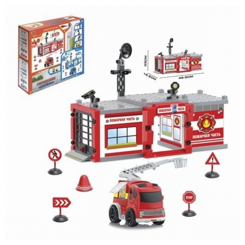 Купить Shantou Gepai Игровой набор Пожарная часть M7140 красный/белый/серый, Детские парковки и гаражи