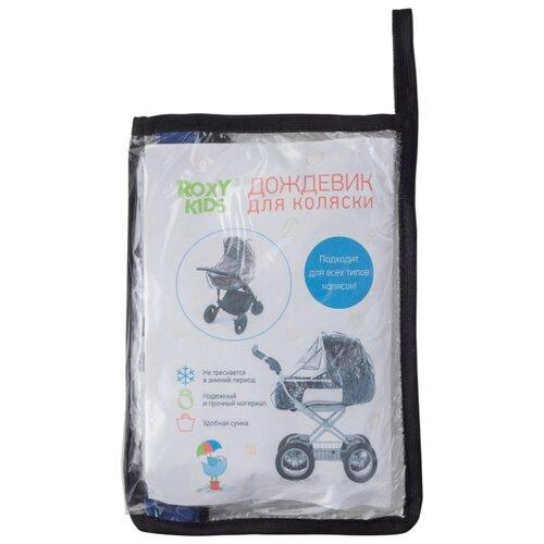 ROXY-KIDS дождевик для коляски RRC-001 подстаканник для коляски roxy kids mayflower rch 180116