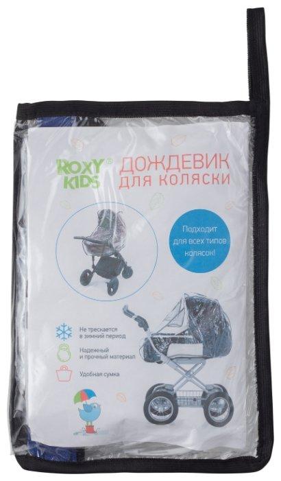 Roxy kids дождевик для коляски RRC-001