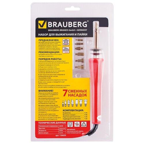 BRAUBERG Набор для выжигания 150620Выжигание и выпиливание<br>