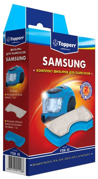 Topperr Набор фильтров FSM 45