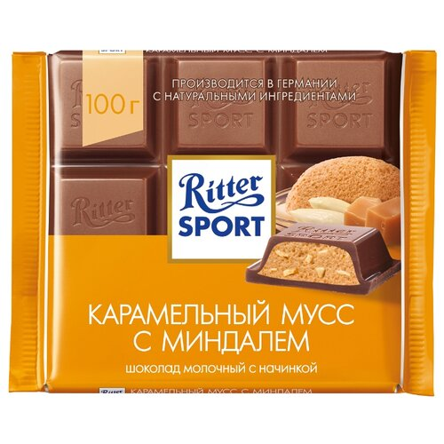 Шоколад Ritter Sport Карамельный мусс с миндалем молочный, 100 г