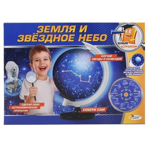 Купить Набор Играем вместе Земля и звездное небо (TXH-139-R), Наборы для исследований