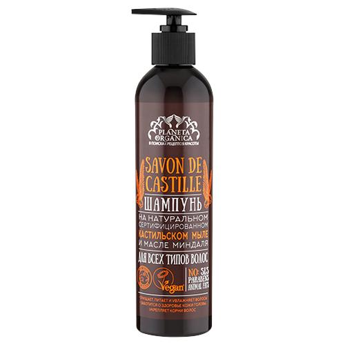 Organic People шампунь Savon De Castille для всех типов волос 400 мл с дозаторомШампуни<br>