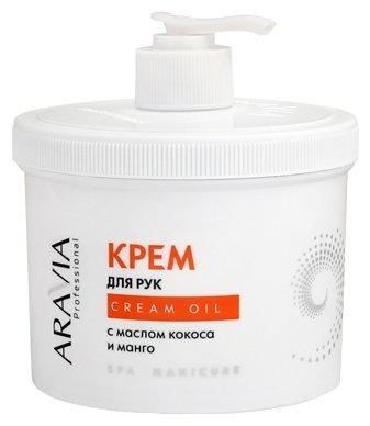 Крем для рук Aravia Professional Cream oil с маслом кокоса и манго