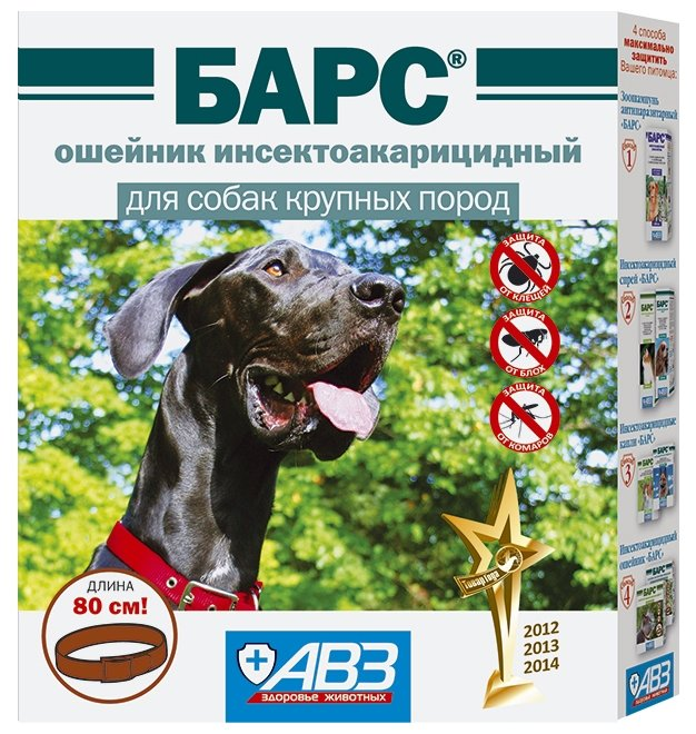 Средства от блох Барс Ошейник для собак крупных пород инсектоакарицидный на фипрониле 80см, 50гр, 50 гр