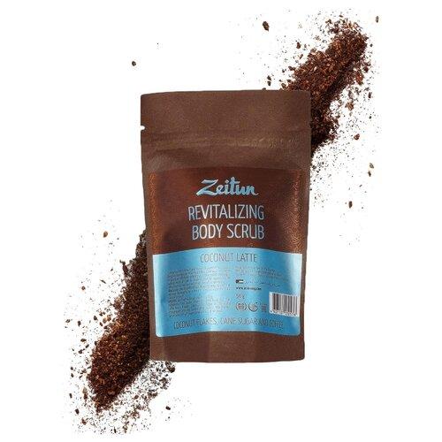 Фото - Zeitun Сухой скраб для тела Кокосовый латте, 50 г zeitun скраб для тела 4