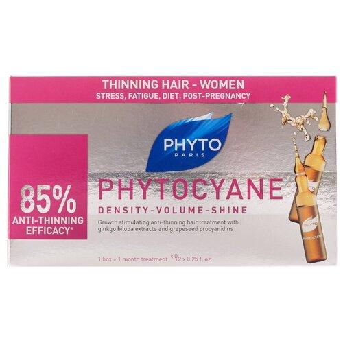 PHYTO Phytocyane Сыворотка против выпадения волос, 7.5 млМаски и сыворотки<br>
