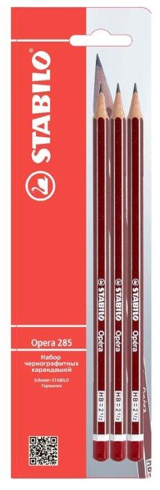 STABILO Набор чернографитных карандашей OPERA 3 шт (285/3B)