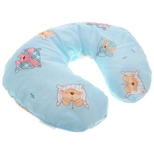 Подушка Selby универсальная голубойПодушки и кресла для мам<br>