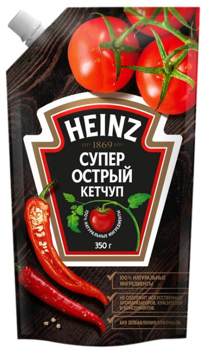 Кетчуп Heinz Супер острый с перцем халапеньо и кайенским перцем