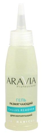 Aravia Professional Гель размягчающий от натоптышей Callus remover